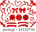 リボン 飾り デコレーションのイラスト 34150795