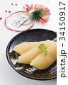 数の子 魚卵 おせち料理の写真 34150917