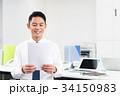 ビジネスマン ビジネス デスクワークの写真 34150983