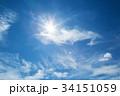 空 青空 太陽の写真 34151059
