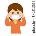 マスクをする女性 34151394