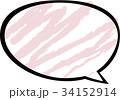 ふきだしクレヨン ピンク 34152914