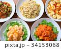中華料理 34153068