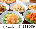 中華 中華料理 料理の写真 34153069