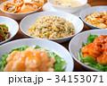 中華料理 34153071