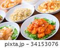 中華料理 34153076