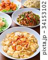 中華料理 34153102