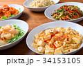 中華料理 34153105