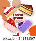 ケーキ カラフル 多彩のイラスト 34158697