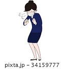 くしゃみ 風邪 花粉症のイラスト 34159777