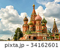 St. Basil`s Cathedral, Moscow, Russia 34162601