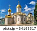 Trinity Cathedral in Sergiyev Posad 34163617