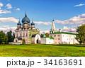 Suzdal Kremlin, Russia 34163691
