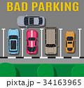 Bad or wrong car parking. 34163965