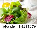 サラダ 洋食 グリーンサラダの写真 34165179