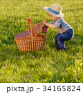 Toddler child outdoors. One year old baby boy  34165824