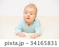 Two months old baby 34165831
