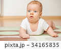 Four months old baby 34165835