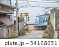 江ノ電 鎌倉高校前駅付近 34168651