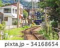 江ノ電 稲村ヶ崎駅付近 34168654
