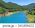 奥四万湖 ダム湖 風景の写真 34169422