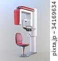 座位型歯科用パノラマ・CT複合撮影装置のイメージ。オリジナルデザイン。 34169634