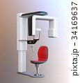 座位型歯科用パノラマ・CT複合撮影装置のイメージ。オリジナルデザイン。 34169637