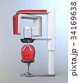 座位型歯科用パノラマ・CT複合撮影装置のイメージ。オリジナルデザイン。 34169638
