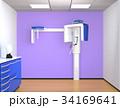 歯科レントゲン室のイメージ 34169641