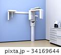 パステルブルーカラーのデンタルレントゲン室のイメージ 34169644