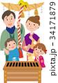 着物 初詣 家族のイラスト 34171879