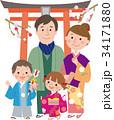 着物 初詣 家族のイラスト 34171880
