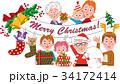 クリスマス 家族 メリークリスマスのイラスト 34172414