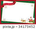 クリスマス メリークリスマス トナカイのイラスト 34173452