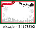 クリスマス メリークリスマス トナカイのイラスト 34173592