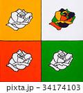 花 バラ 4 34174103