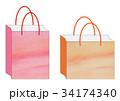 紙袋 水彩柄 34174340
