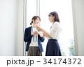 ビジネス カジュアル 女性 34174372