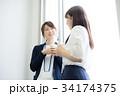 ビジネス カジュアル 女性 34174375
