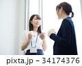 ビジネス カジュアル 女性 34174376