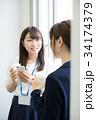 ビジネス カジュアル 女性 34174379