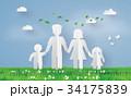 ファミリー 家族 人々のイラスト 34175839