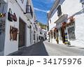 ミハス 白壁 白い村の写真 34175976