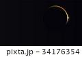34176354