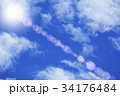 青空と太陽のイメージ 34176484