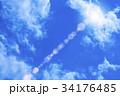 青空と太陽のイメージ 34176485