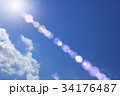 青空と太陽のイメージ 34176487