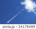 青空と太陽のイメージ 34176489