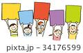 ボードを掲げる子ども 34176599