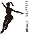 シルエット フィギュアスケート 女子 ポーズ 34177478